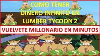 COMO DUPLICAR DINERO EN LUMBER TYCOON 2. ROBLOX 2018