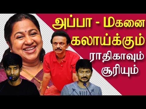 soori & radhika comedy speech @ ippadai Vellum press meet | tamil news today | tamil news  | redpix