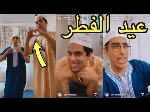 احتفال سعودي ريبورتيرز بمناسبة عيد الفطر ولا يفوووتك شنو لابسين ؟؟؟؟