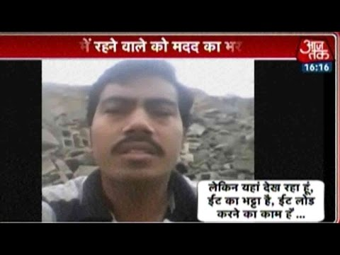 Video Of an Indian Worker Akash Stranded In Saudi Arabia