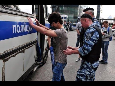 Рейд по мигрантам город Екатеринбург