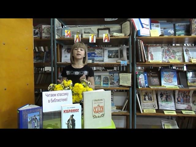 Изображение предпросмотра прочтения – ЮлияАрташкина читает произведение «Туча» А.С.Пушкина