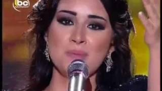 سارة فرح - انت عمري ( البرايم الأخير)