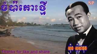 Samuth- Chompa Koh Thmey