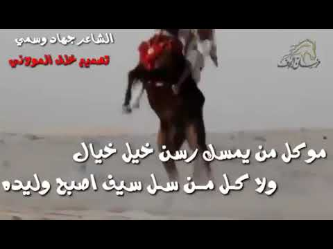 شعر بدوي عن الرجوله Youtube