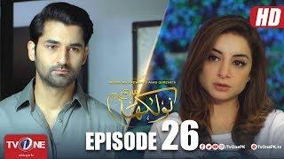 Naulakha | Episode 26 | TV One Drama