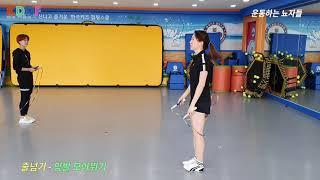 [운동하는 뇨자들]-줄넘기(양발모아뛰기)/줄넘기 다이어…