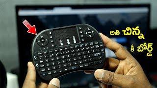 అతి  చిన్న కీ బోర్డ్ | Mini Keyboard For Smartphones | YOU MUST BUY On AMAZON