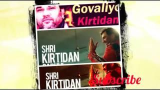 Download Hindi Video Songs - Gori radha ne karo kan kirtidan gadhvi