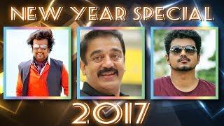 New Year Special Comedy Compilation | Rajinikanth | Kamal Haasan | Vijay | Tamil Comedy Scenes