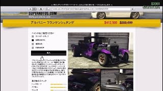 GTA5ハロウィンアップデート! SHAREfactory™ https://store.playstation...