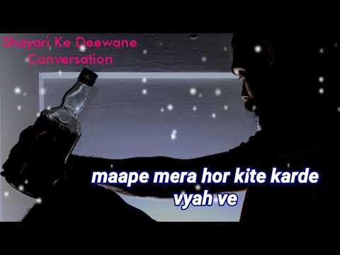 Hanju By Miss Pooja & Veer Davinder Whatsapp Status Video