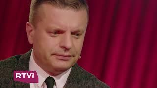 Намедни в караоке  В гостях Максим Аверин