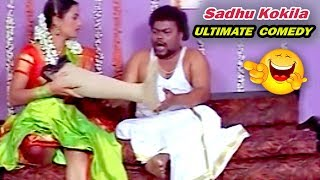 Kannada Comedy Videos || Sadhu Kokila Ultimate Comedy || Kannadiga Gold Films
