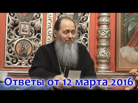 Иллюзии Православия (МПДА, 2016.07.16) — Осипов А.И.