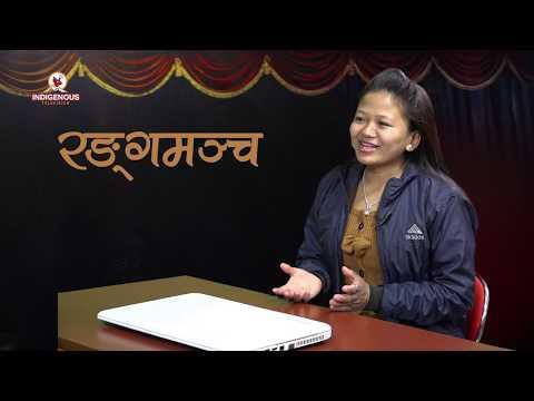 Mandira Rai ( THEATRE CRITIC/RESEARCHER )On Rangamancha with PRAVEEN PUMA Episode - 18