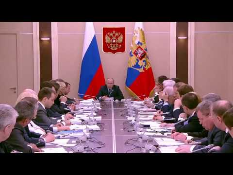 Законодательное регулирование криптовалют в России