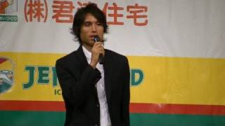 ジェフ・トークバトルVOL.5 水内猛 検索動画 27