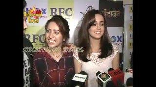 TV Celebs  at Grand Premier of Marathi Film 'Vrundavan' with Cast Part  2