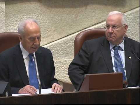 Knesset Opening Session: President Shimon Peres Outlines Vision for Israel