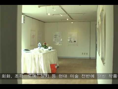 한국미술관(HanKuk Art Museum)