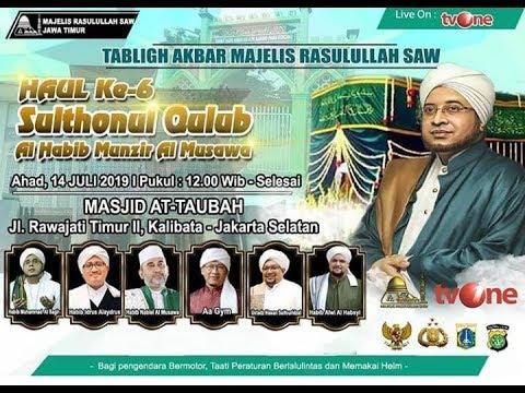SEDANG BERLANGSUNG HAUL AKBAR SULTHONUL QULUB AL HABIB MUNZIR BIN FUAD AL MUSAWA KE-6