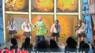 Крош и шоу группа Эколь - Стукач Симаков