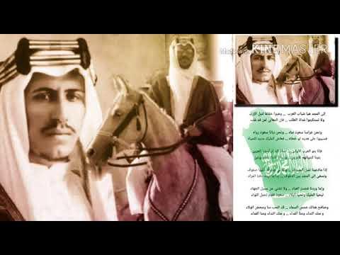 النشيد الوطني في عهد الملك سعود بن عبدالعزيز آل سعود Youtube