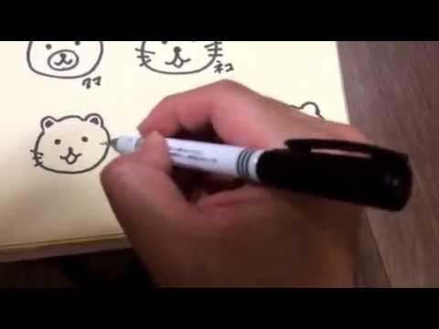 簡単にかわいいイラストを描く方法 動物編その1 Youtube