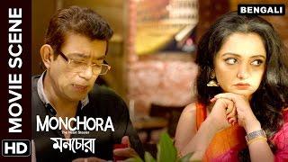 June Malia's romantic dinner date | Monchora | Movie Scene