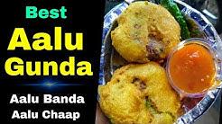 Best Aalu Gunda in Bhilai | Jain Cafe Sector 10 | Bhilai Chhattisgarh | Veggiebabu