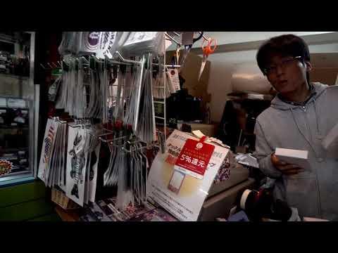 Fishing Tackle Shop At TOKYO Akihabara - KEYPON / TROUT ISLAND