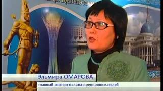Палата предпринимателей Карагандинской области(Дуальное обучение)