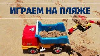 Игры с песком на пляже  Развлечения для детей на пляже