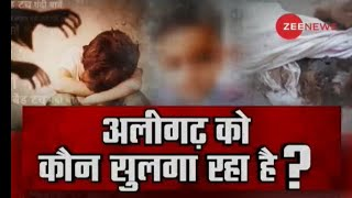 Aligarh: Security beefed up amid escalating tensions over child murder case