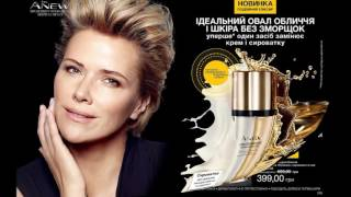 Каталог Avon Украина 14 2016 смотреть онлайн бесплатно(Новинка декоративной косметики, на стр. 117 маскирующий карандаш