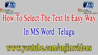 How to select the text in ms word with easy way | MS Word 2007 Tips and Tricks