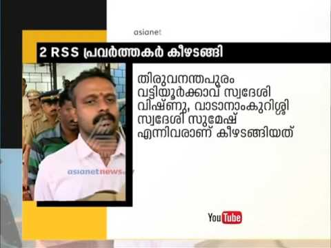 Two RSS activists surrendered on attack against media persons | FIR 16 June 2016