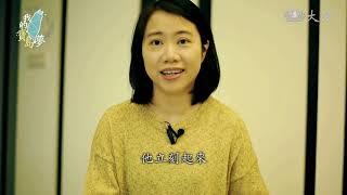 香港人的寶島夢