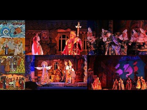 140b. ΡΩΣΙΑ-RUSSIA: The Tale of Tsar Saltan (opera)