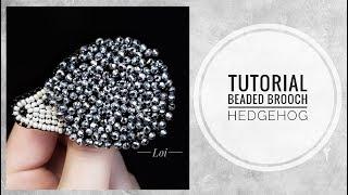 #МК - Объемная брошь Ёжик из бисера и хрусталя   #Tutorial - Volume brooch Hedgehog beaded rondels