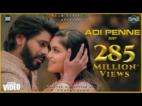 Naam - Adi Penne (Duet) Official Video [4K] - T Suriavelan   Rupiny   Stephen Zechariah ft Srinisha