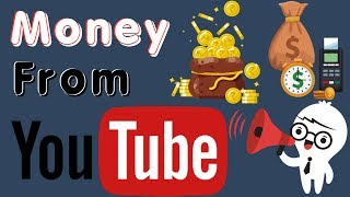 How To Make Money With YouTube for Beginners?|Money With YouTube|Trueview Ads[Explore   In You]