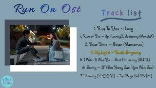 Download [Full album] Run On Ost Playlist ❤️