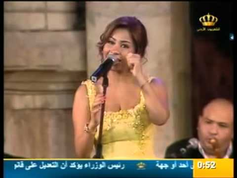 shirine abdelwahab 2012 mp3