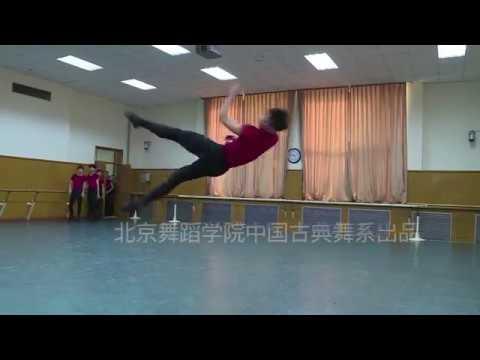 北京舞蹈学院进修班_【北京舞蹈学院15级古典舞】逆天期末考(男女班) - YouTube