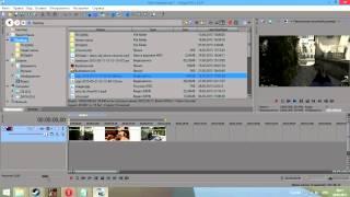 Видеоурок по SonyVegasPro12:Ускорение и замедление.