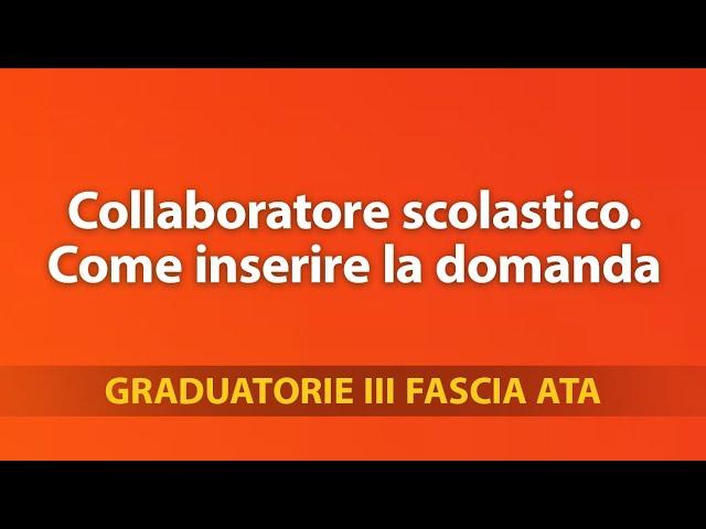 Tutorial Graduatorie Terza Fascia Ata: collaboratore scolastico, come inserire la domanda