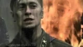 Олег Винник  -  КТО Я ?