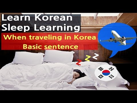 Learn Korean While You Sleep / Useful Korean Phrases For Tourist